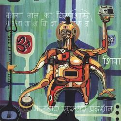 "Tabla Beat Science ""Live in San Francisco at Stern Grove"" album cover"